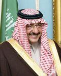 220px-Prince_Mohammed_bin_Naif_bin_Abdulaziz_2013-01-16_(2)