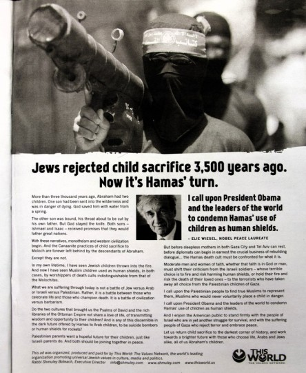 Newspaper advertisement composed by US TV personality Rabbi Shmuley Boteach and Nobel prize-winning author Elie Wiesel.